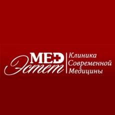 Клиника «МедЭстет»